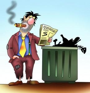 Привычки бедных людей и как сменить образ мышления