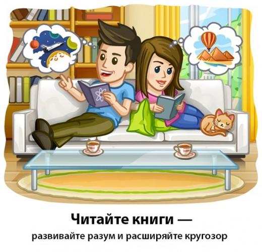 31064734-Tvh36iwZu0o-520x501