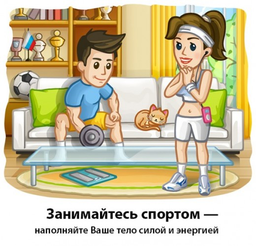 31064829-atwNkCmAJfo-520x501
